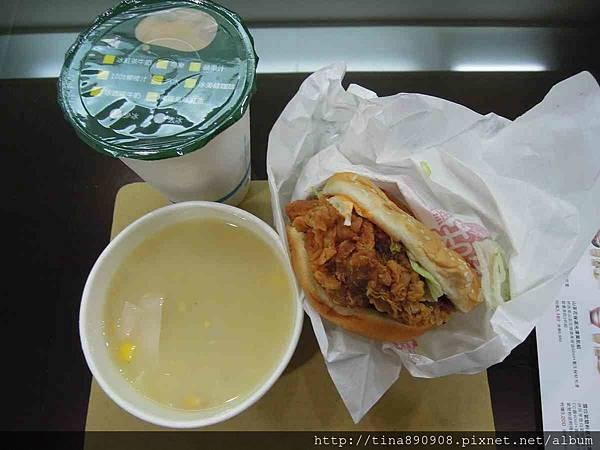 丹丹漢堡-5號餐83-1060218.jpg