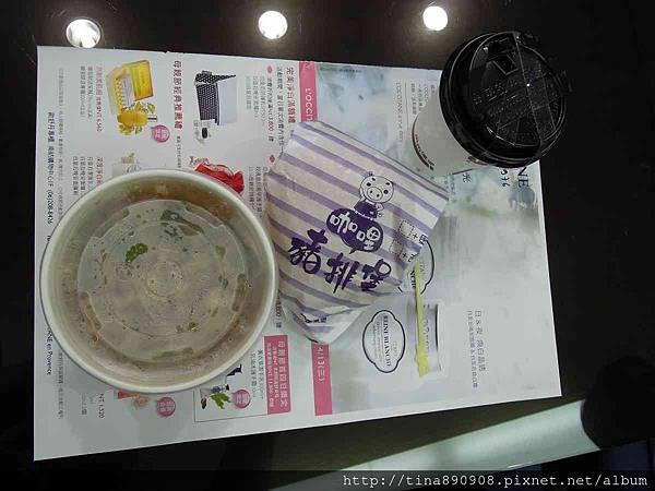 丹丹漢堡-8號餐93-1060218-1.jpg