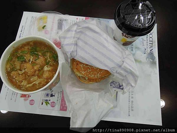 丹丹漢堡-8號餐93-1060218.jpg