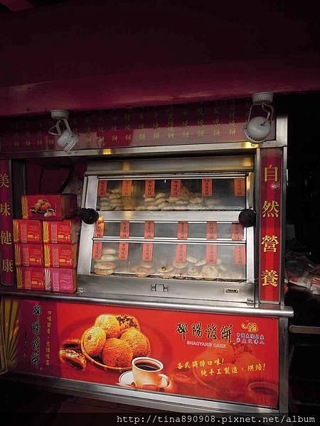 1060312-茄萣-邵陽燒餅 (3).jpg