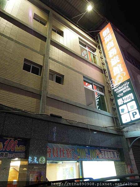 1060203-台東-假期商務旅店 (5).jpg