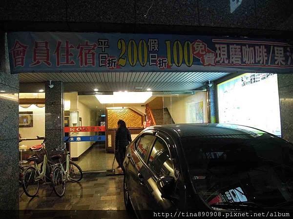 1060203-台東-假期商務旅店 (6).jpg
