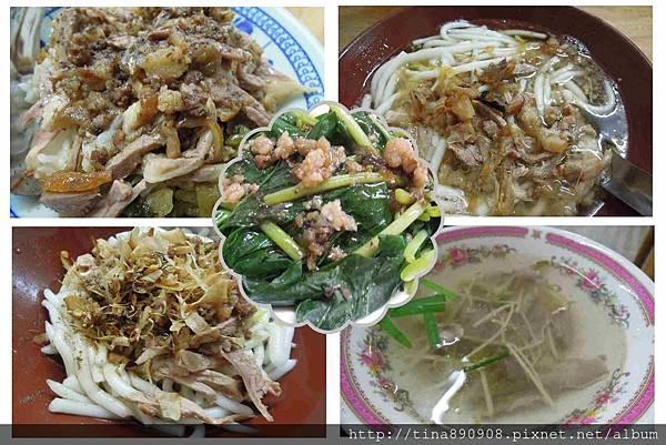 1060203-台東3天2夜-DAY1-5-晚餐-寶桑路米苔目 (3)-1.jpg