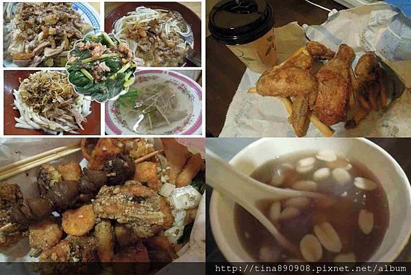 1060203-台東3天2夜-DAY1--晚餐-1
