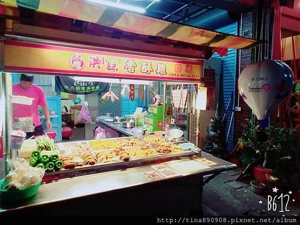 1060203-台東3天2夜-OPPO-DAY1-晚餐-中華路-洪小妹鹽酥雞