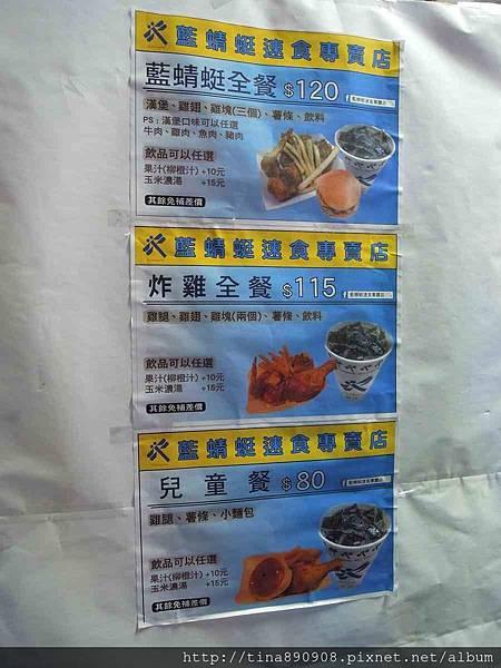 1060203-台東3天2夜-DAY1-6-藍蜻蜓 (2).jpg