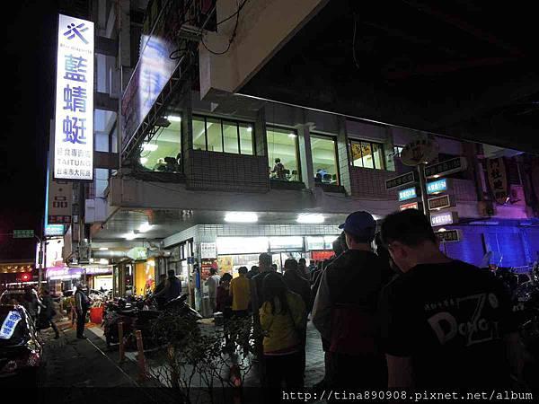 1060203-台東3天2夜-DAY1-6-藍蜻蜓 (1).jpg
