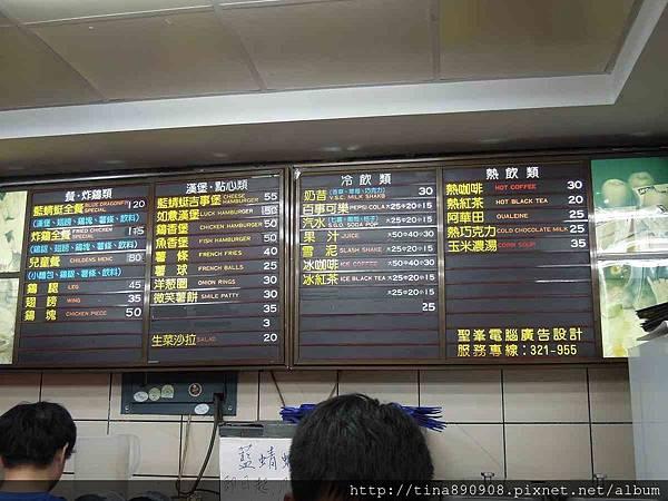 1060203-台東3天2夜-DAY1-6-藍蜻蜓 (5).jpg