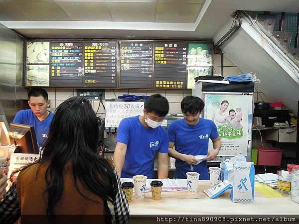 1060203-台東3天2夜-DAY1-6-藍蜻蜓 (6).jpg