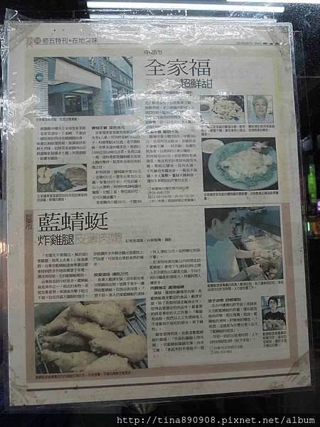 1060203-台東3天2夜-DAY1-6-藍蜻蜓 (8).jpg