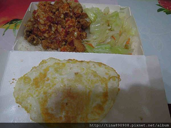 1060425-吉米泰式料理 (3).jpg