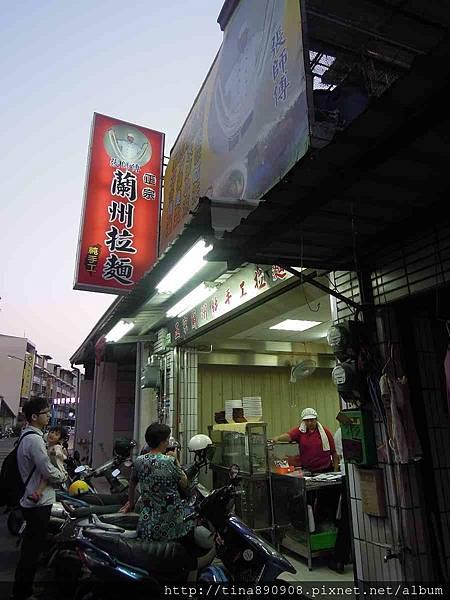 1060503-蘭州牛肉麵 (7).jpg