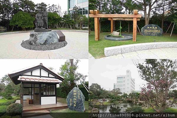 1051226-彰化-成美文化園區 (137)-1.jpg
