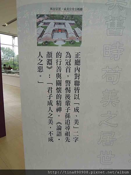 1051226-彰化-成美文化園區 (150).jpg