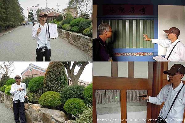 1051226-彰化-成美文化園區 (43)-導覽.jpg