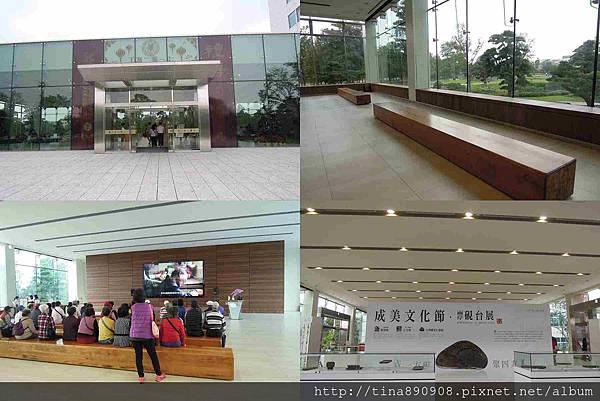 1051226-彰化-成美文化園區 (5)-1.jpg