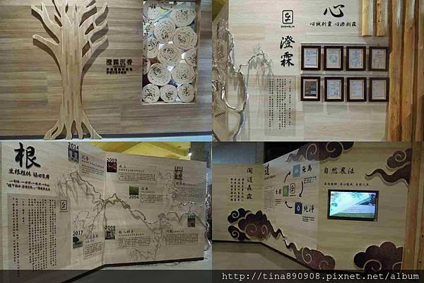1060501-雲林一日遊(澄霖沉香味道森林館) (10)-1.jpg