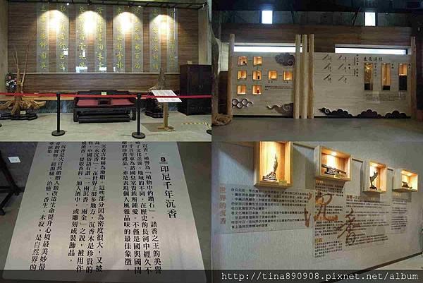 1060501-雲林一日遊(澄霖沉香味道森林館) (18)-1.jpg