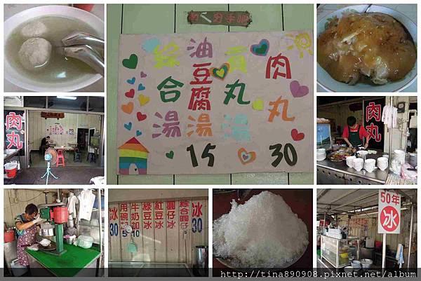 1060501-雲林一日遊-午餐-雲林肉丸 (6)-1.jpg
