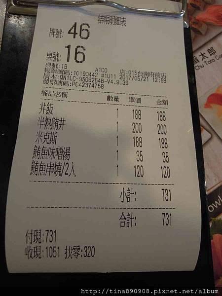 1060521-順億鮪魚專賣店-府前店 (2).jpg