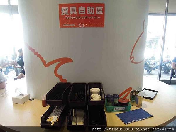 1060521-順億鮪魚專賣店-府前店 (14).jpg