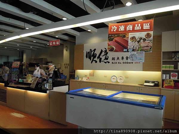 1060521-順億鮪魚專賣店-府前店 (15).jpg