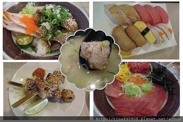 1060521-順億鮪魚專賣店-府前店-1