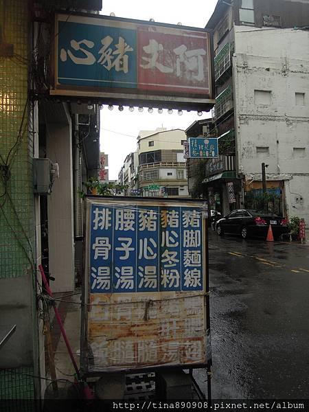 1060604-阿文豬心 (1).JPG