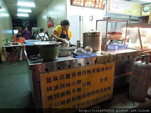 1051109-台南市-東區-黃家豬心 (2).jpg