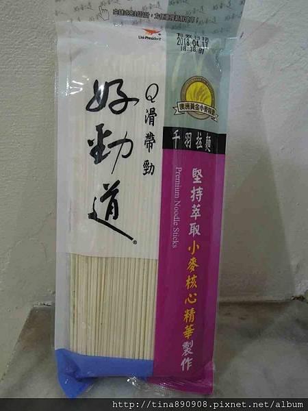 1060617-日式叉燒拉麵DIY (16).jpg