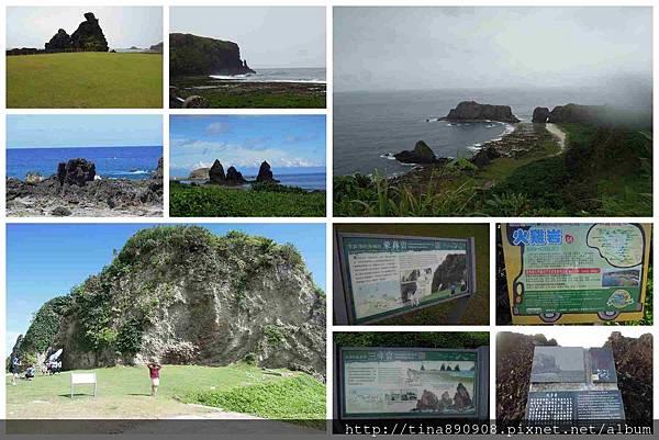 1060722-台東-綠島2天1夜-D2-5-奇岩怪石.jpg