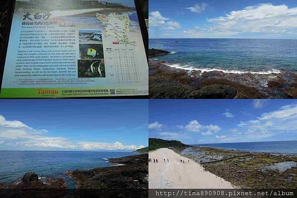 1060722-台東-綠島2天1夜-D3-11-大白沙-1.jpg