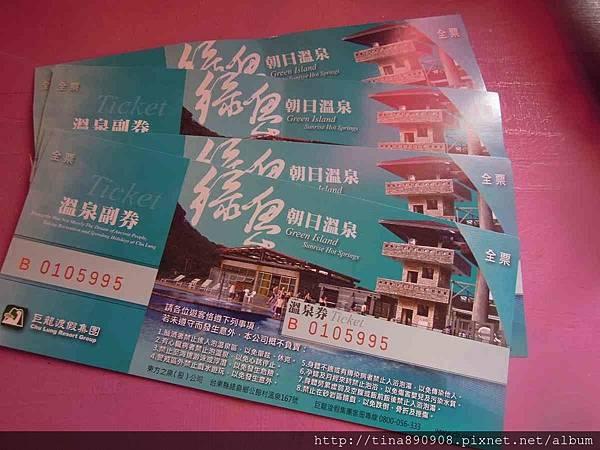 1060722-台東-綠島2天1夜-D2-11-綠島幸福月光民宿 (8).jpg