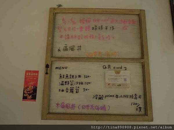 1060620-毛丼 丼飯專門店 (10).jpg