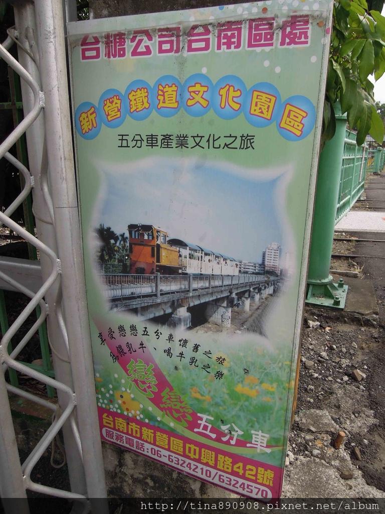 1061004-新營糖廠-地景藝術節 (3).jpg