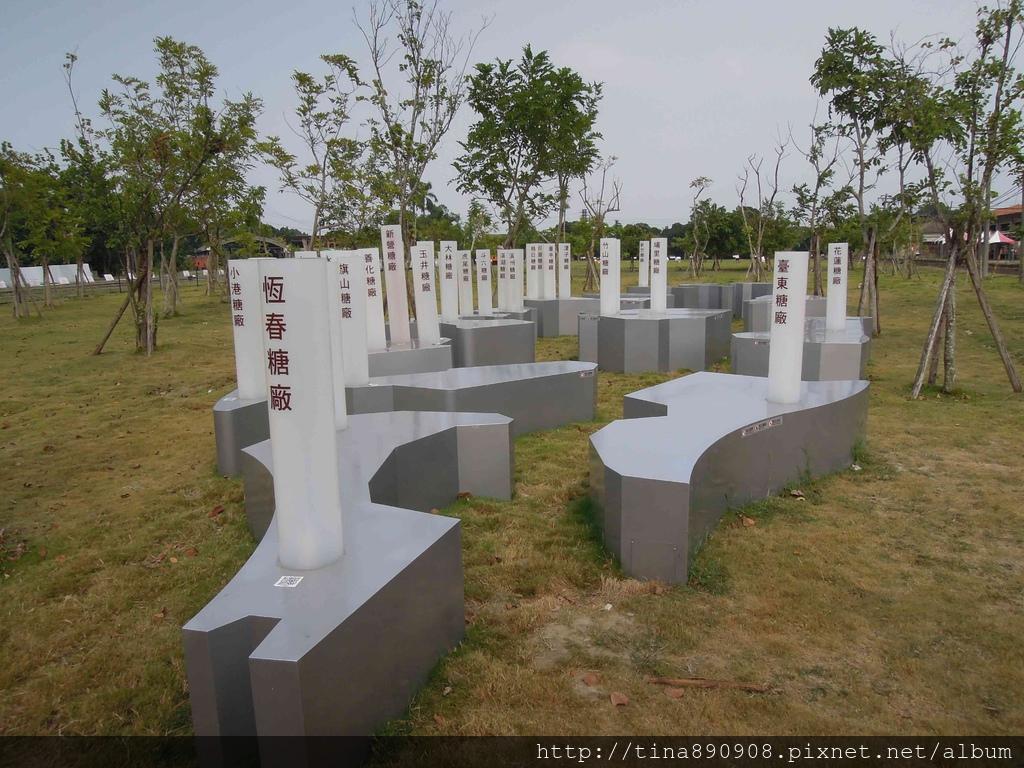 1061004-新營糖廠-地景藝術節 (7).jpg