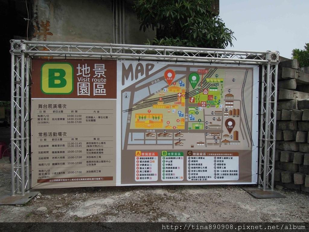 1061004-新營糖廠-地景藝術節 (11).jpg