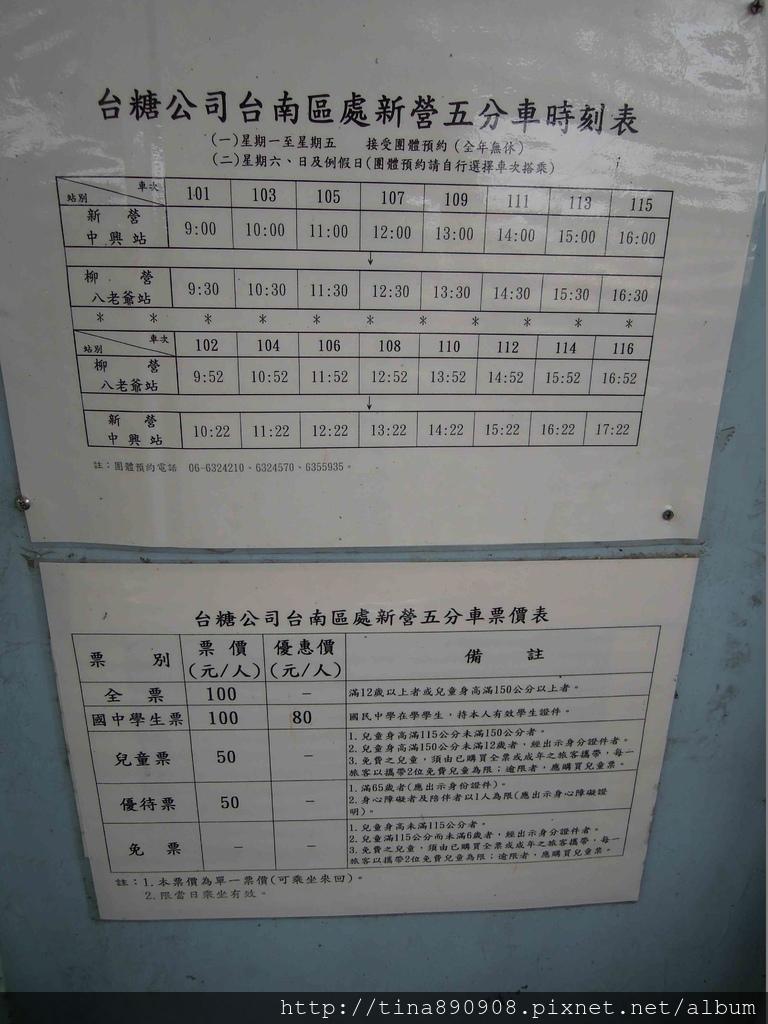 1061004-新營糖廠-地景藝術節 (39).jpg