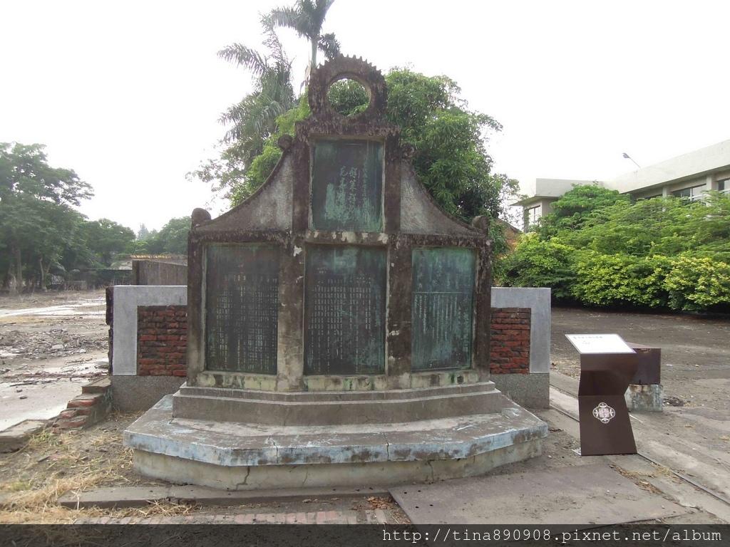 1061004-新營糖廠-地景藝術節 (71).jpg