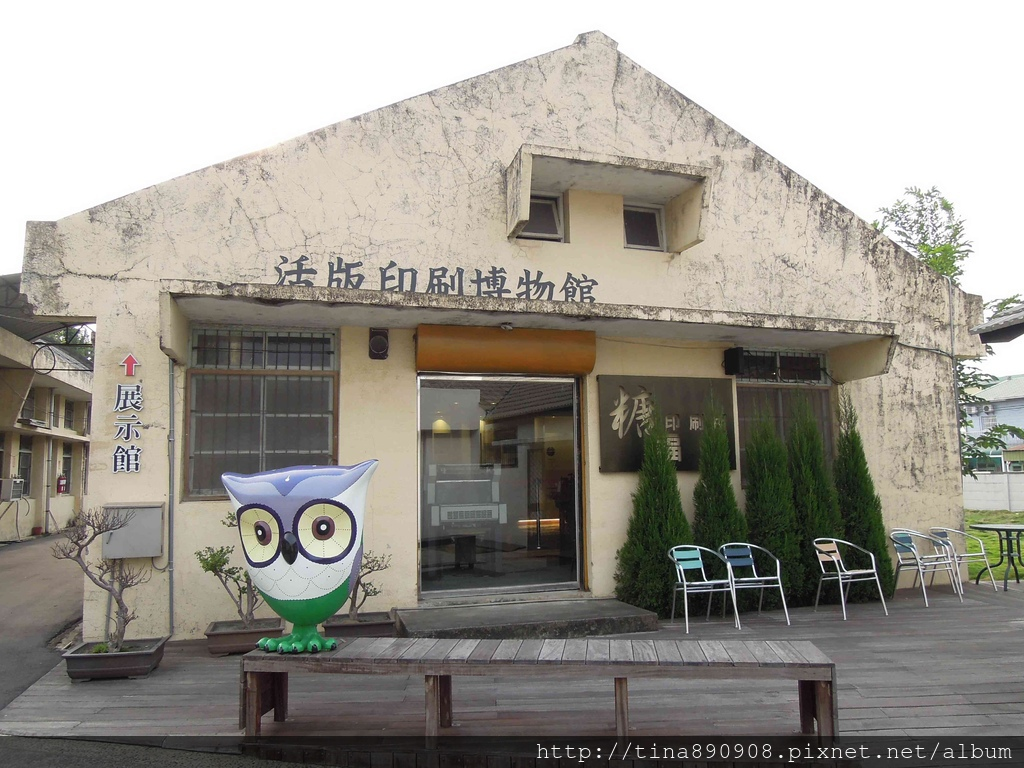 1061004-新營糖廠-地景藝術節 (83).jpg