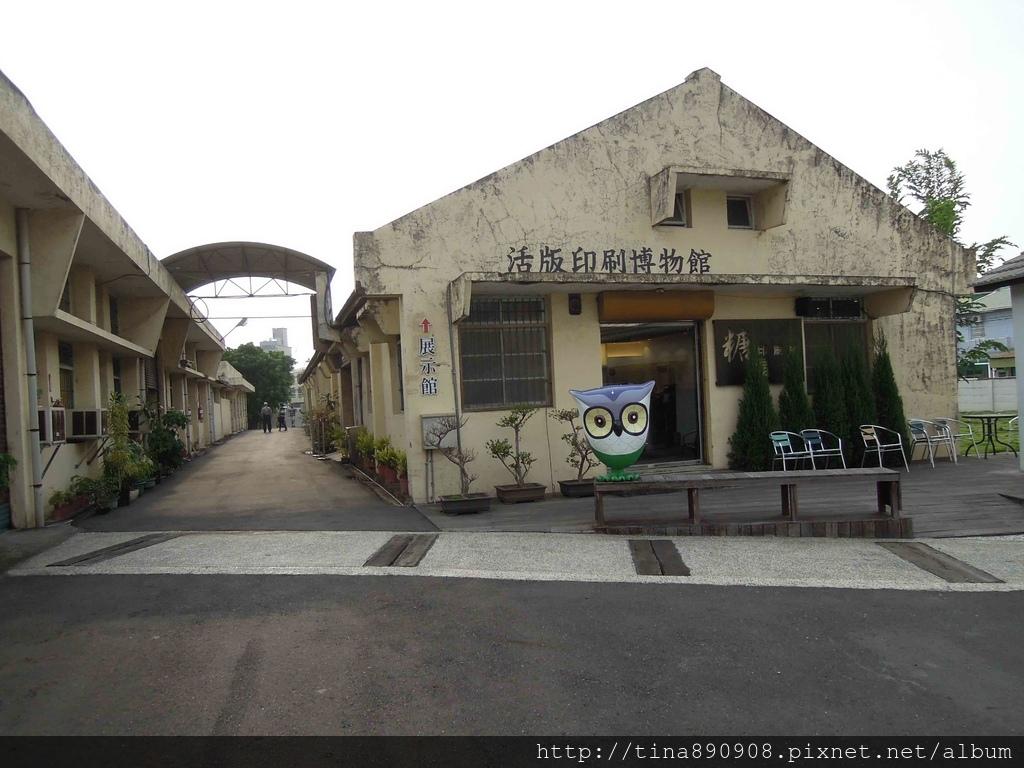 1061004-新營糖廠-地景藝術節 (84).jpg
