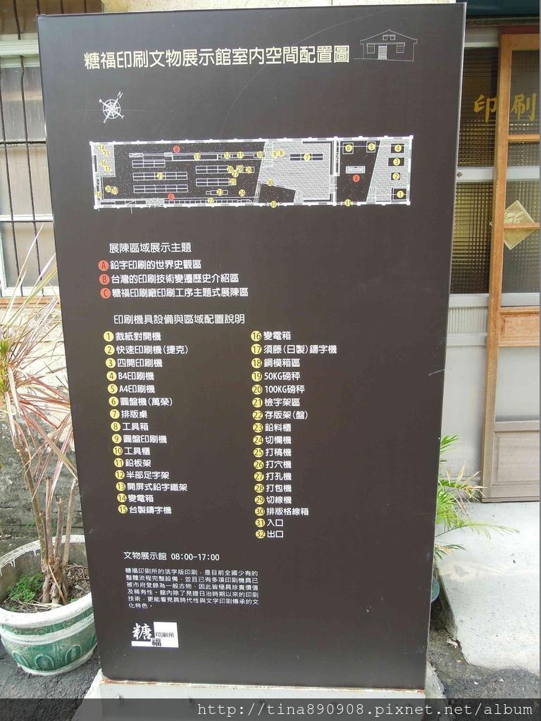 1061004-新營糖廠-地景藝術節 (87).jpg