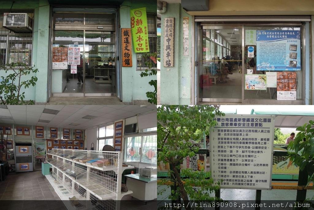 1061004-新營糖廠-地景藝術節-A區-鐵道文物館.jpg