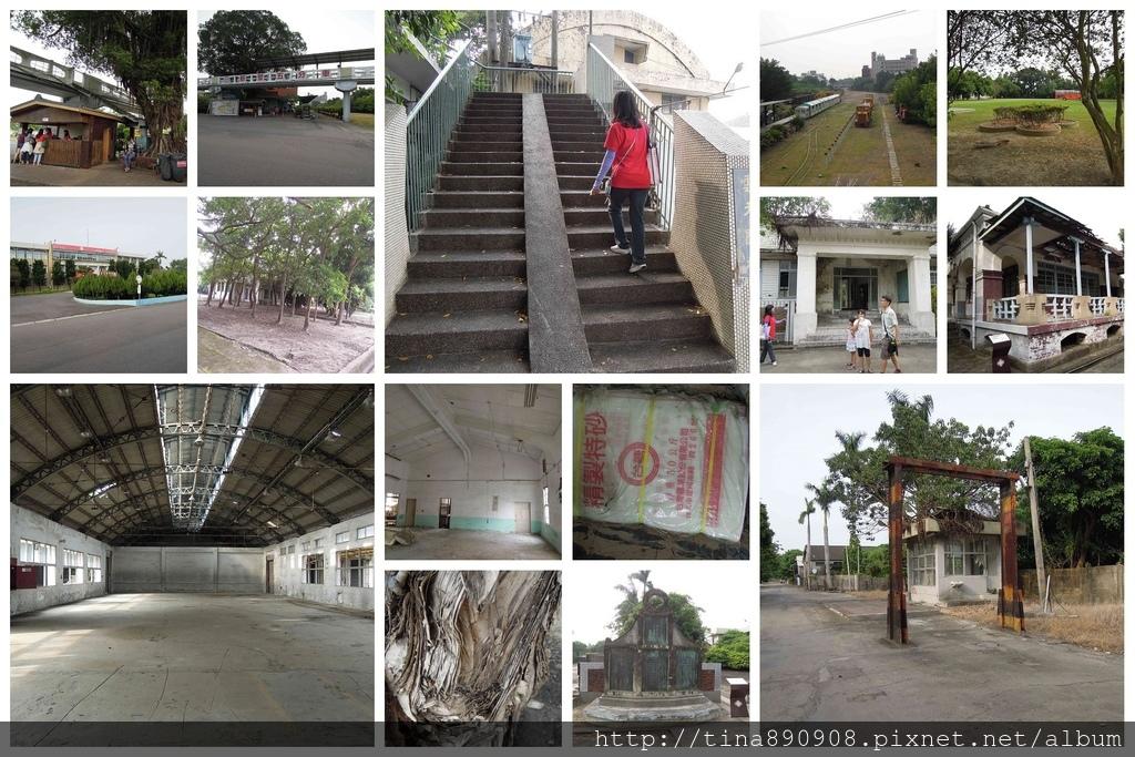 1061004-新營糖廠-地景藝術節-C區.jpg