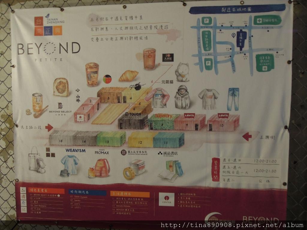 1061009-台南-比漾貨櫃市集+吳園 (1).jpg