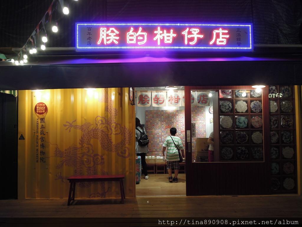 1061009-台南-比漾貨櫃市集+吳園 (12).jpg