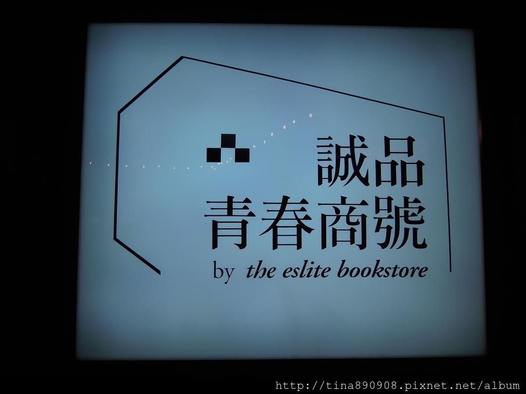1061009-台南-比漾貨櫃市集+吳園 (14).jpg