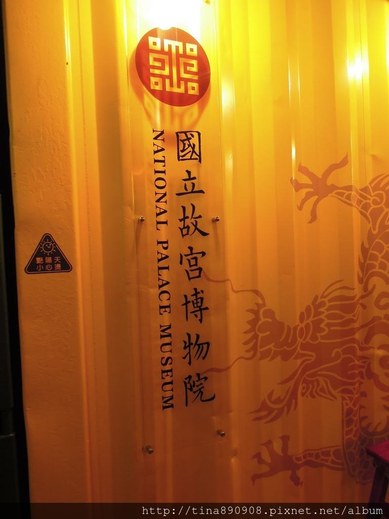 1061009-台南-比漾貨櫃市集+吳園 (15).jpg