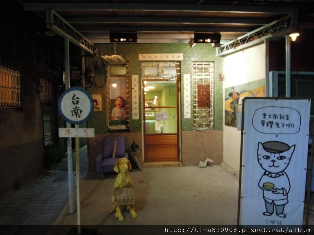 1061009-台南-比漾貨櫃市集+吳園 (26).jpg