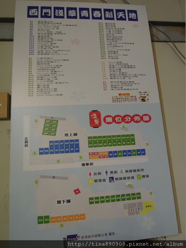 1061009-台南-比漾貨櫃市集+吳園 (29).jpg